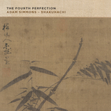 The Fourth Perfection - cover - 160x160